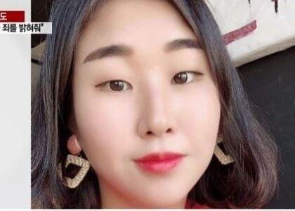 La triatleta sudcoreana suicida per gli abusi subiti da medico e allenatore